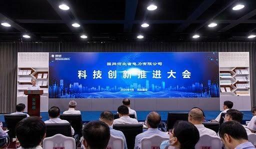 雄安新区将建设国际领先数字化主动配电网,打造能源互联网示范区