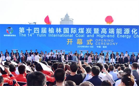 """陕西榆林:科技创新助传统能源城市""""华丽升级"""""""