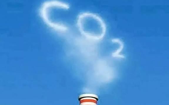 欧盟委员会推出新版欧盟碳排放交易体系国家援助指南
