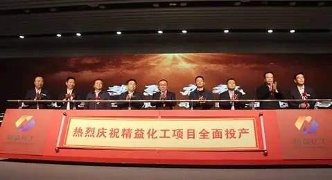 国内最大煤基芳烃项目,在陕北神木建成投产