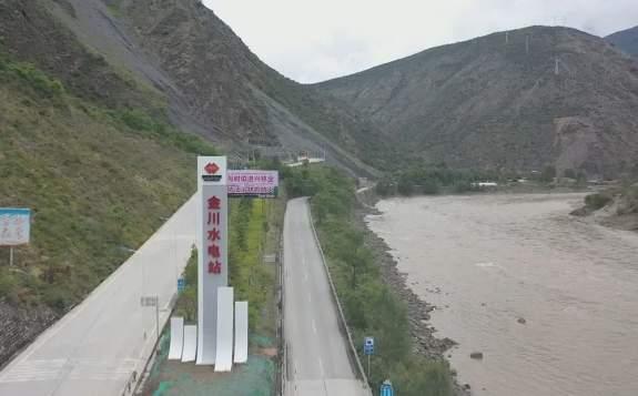 四川大渡河上游双江口、金川电站存在投产即弃水风险