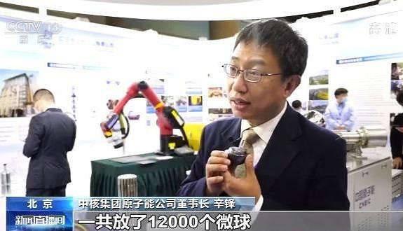 最全核燃料组件模型亮相第十六届中国国际核工业展览会!