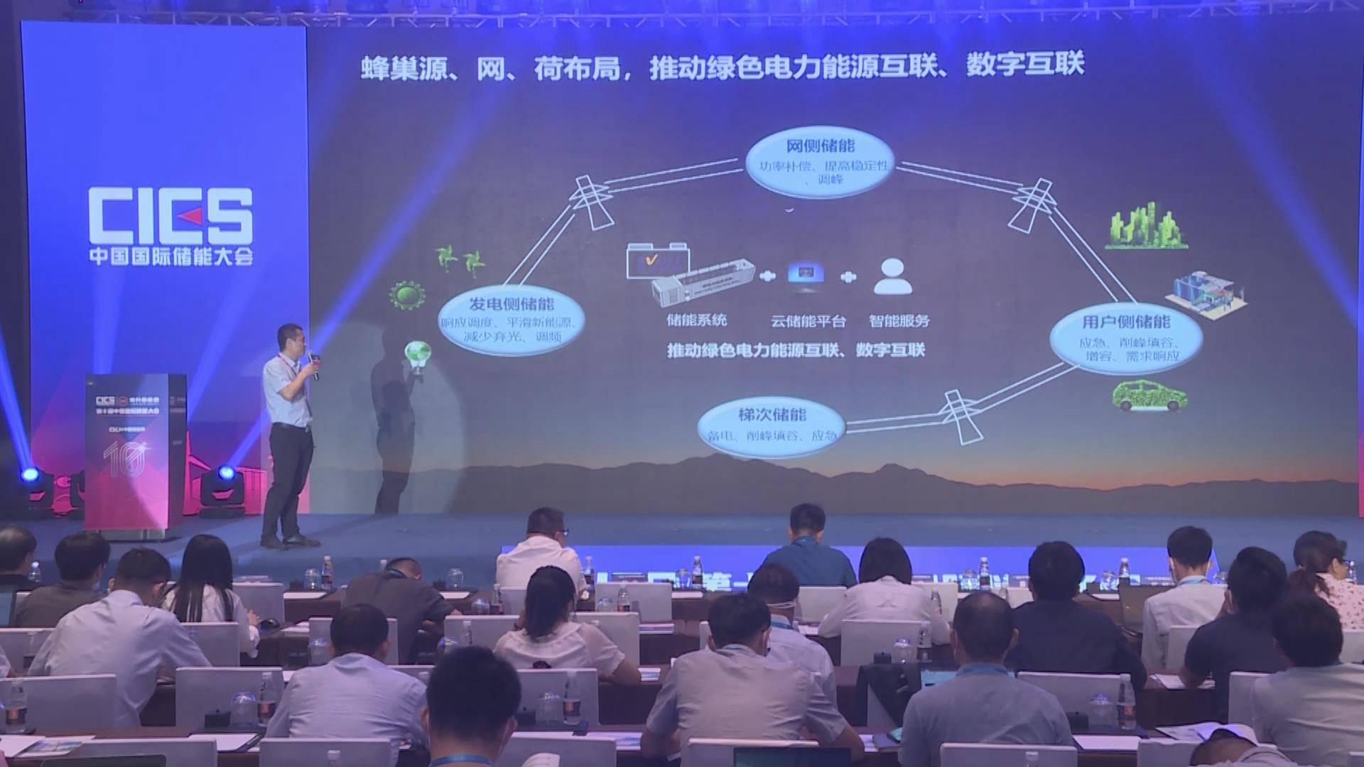 王刚:蜂巢能源的3S新浦京倡导