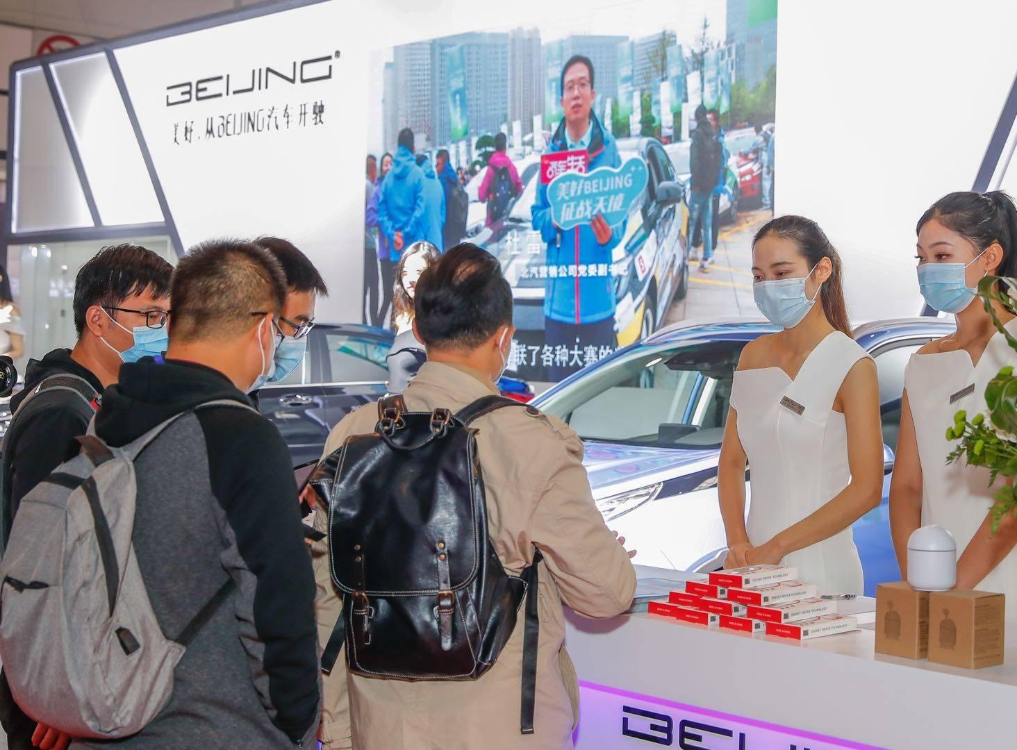 BEIJING汽车携精品电动车型EU5/EU7/EX3亮相EVTec China 2020