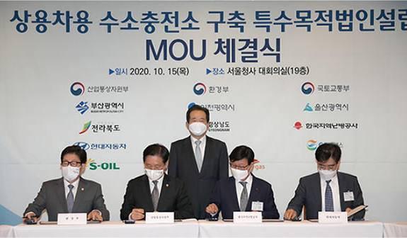 """韩政府在电力市场实行购买一定氢燃料电池电力的""""氢发展义务制度"""""""