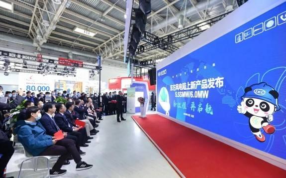 东方电气风电企业发布海陆三款新产品