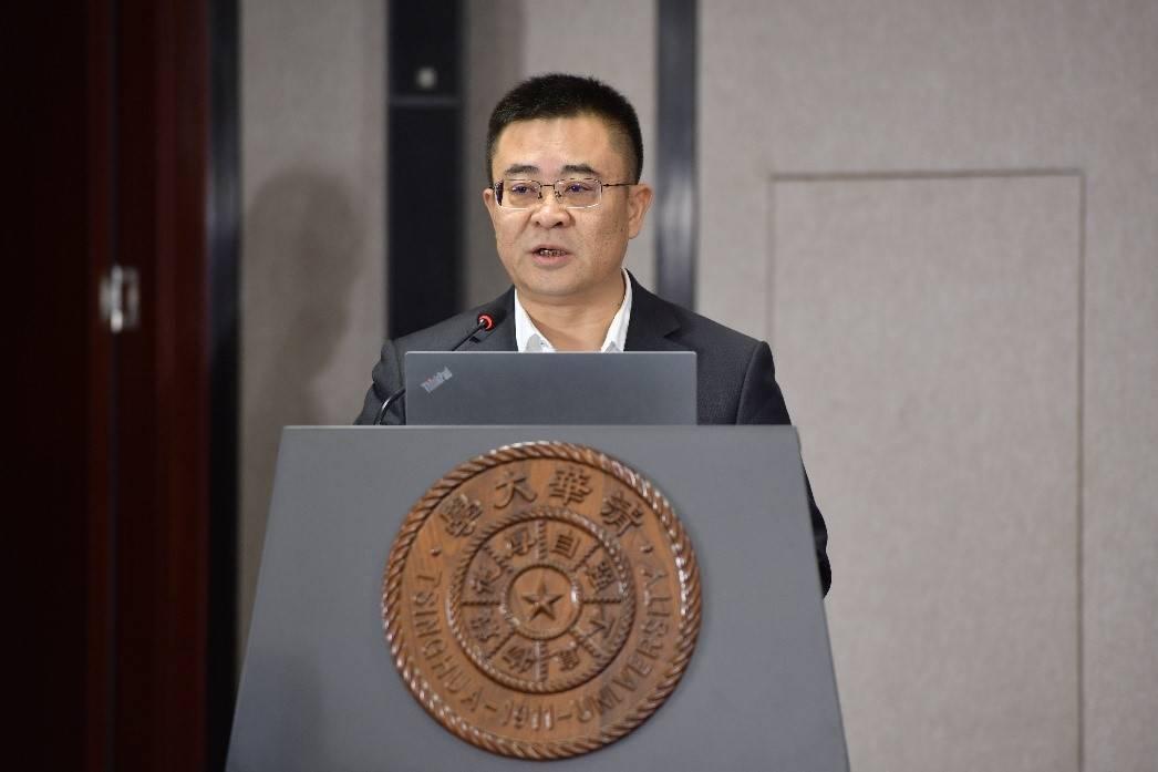 2020国家能源互联网大会开幕及邱旭东书记致辞