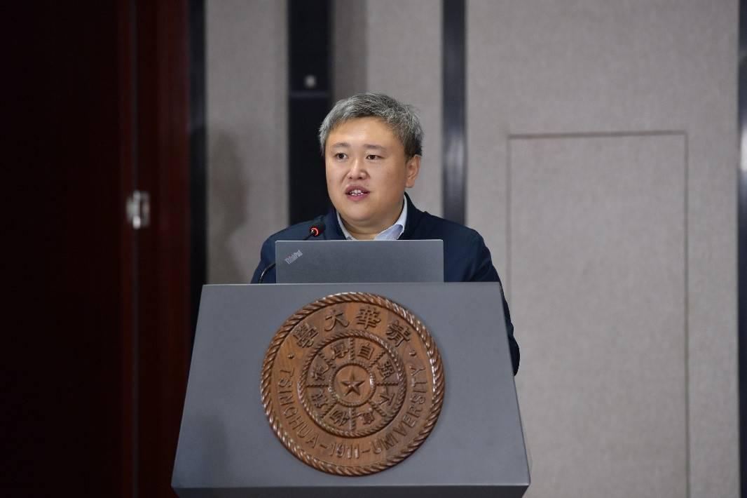 2020国家能源互联网大会徐梓铭处长致辞