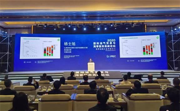 BP(英国石油)中国区总裁杨士旭:当前,全球能源结构正在加速转型