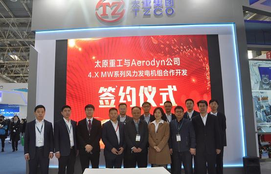 太原重工与Aerodyn企业合作开发的4.XMW系列风电机组项目签约仪式,在京举行