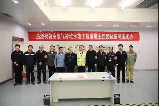 华能集团张涛专访:深入了解石岛湾核电站,打好高温气冷堆示范工程主动仗
