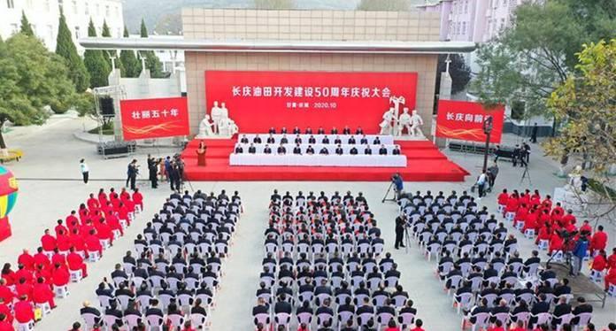 长庆油田开建50年,一代代长庆人扎根老区,奉献一生!