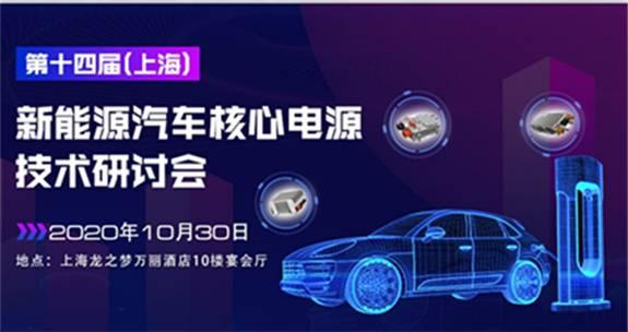 新能源汽车动力电池故障频发 技术难题如何解