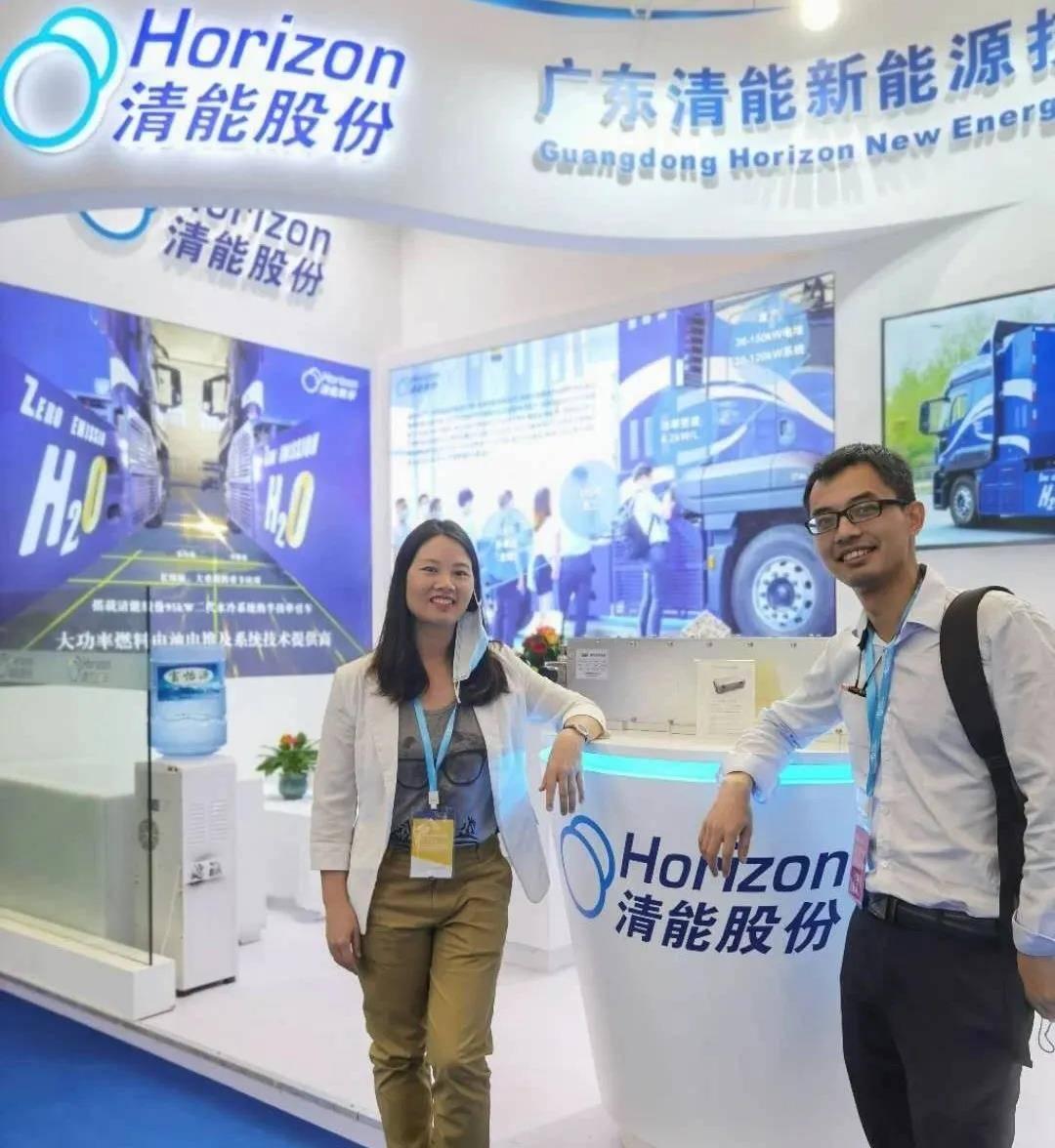 第四届中国(佛山)国际技术及产品展览落下帷幕