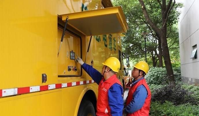 国家能源局综合司关于组建国家电力应急救援基地的复函