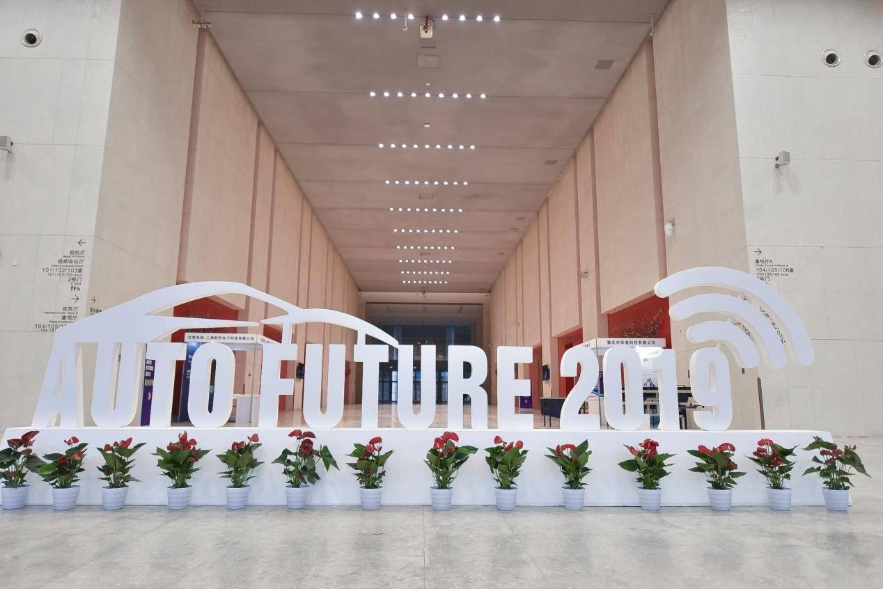 助力汽车高质量发展,2020未来汽车技术大会暨重庆汽车行业第33届年会 12月在渝举办