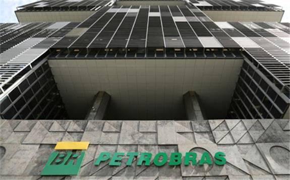 今年第三季度巴西国家石油公司产量同比增长2.6%
