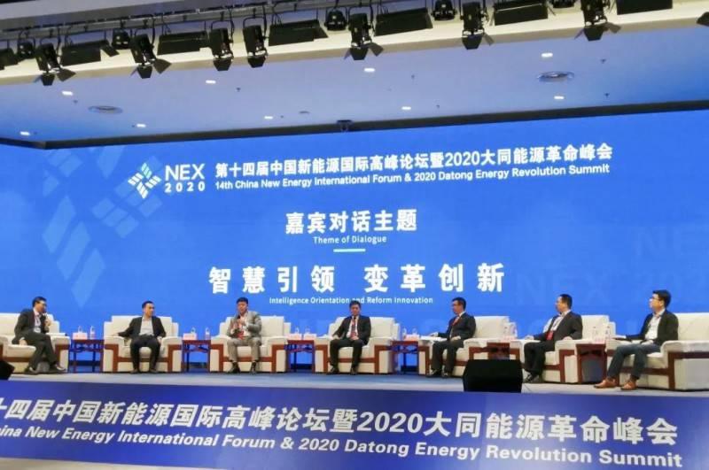 论中国新能源转型与发展相关问题