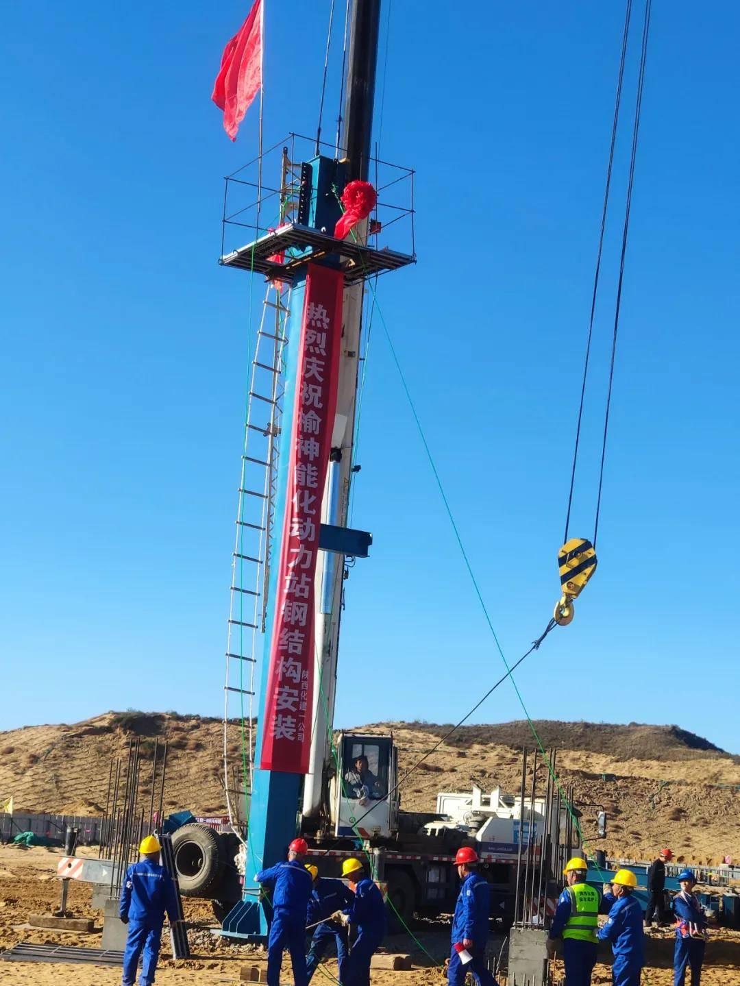 陕西延长总投资70元 50万吨煤基乙醇项目最新进展