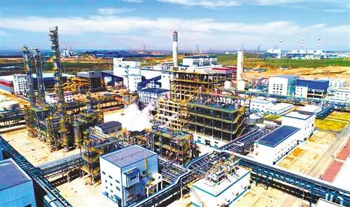 国内最大煤基芳烃项目建成投产,总投资53.6亿元