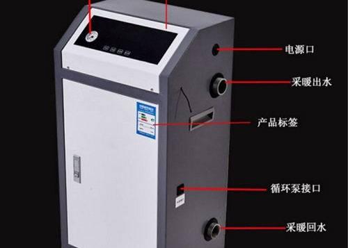 陕西省发展和改革委员会关于进一步明确陕西省居民电采暖用电价格政策的通知