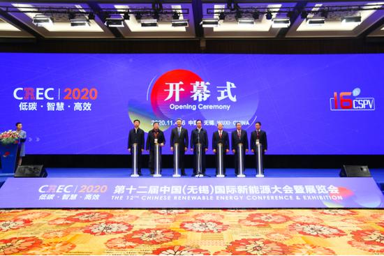 第十二届中国(无锡)国际新能源大会暨展览会现场签约总额约88.5亿元