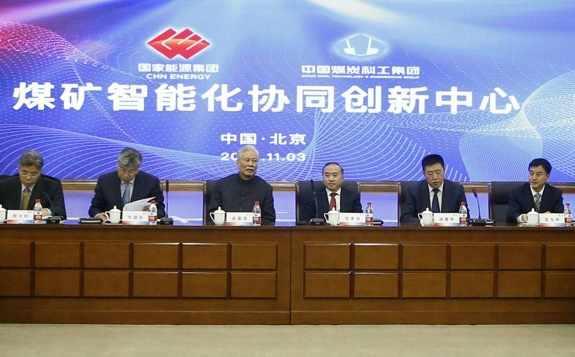国家能源集团与中国煤炭科工联合组建煤矿智能化协同创新中心