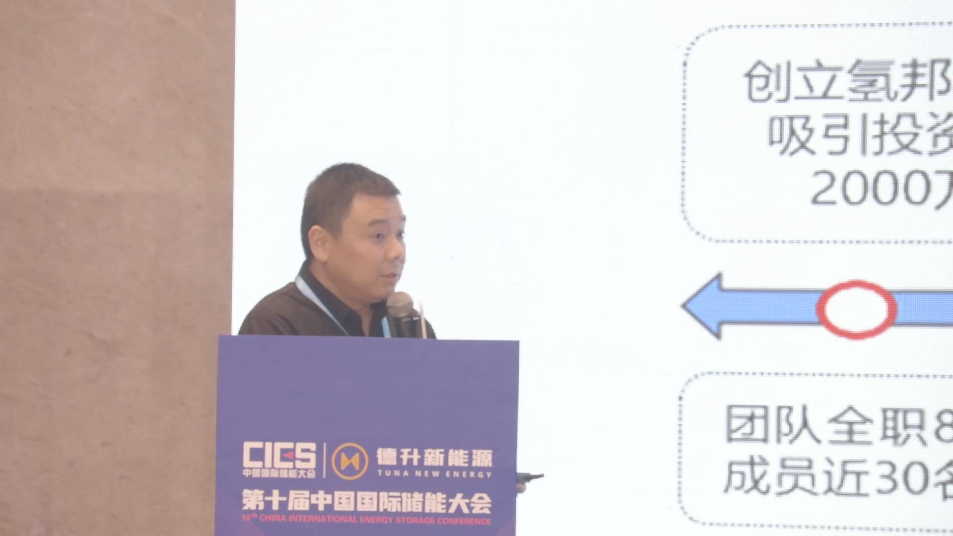 王建新:高效清洁的发电与电力储能技术研究进展