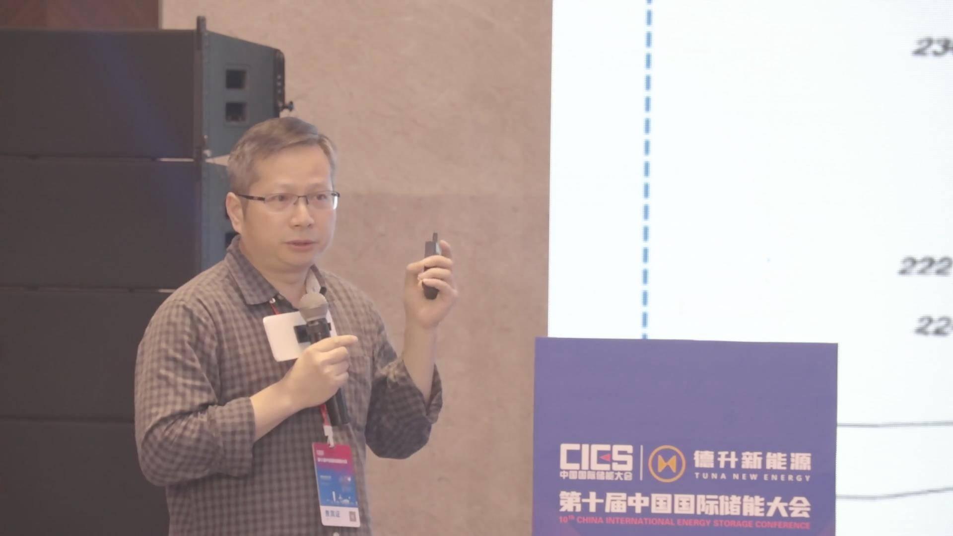 固體氧化物燃料電池系統測試與智能模擬[華中科技大學 李曦]