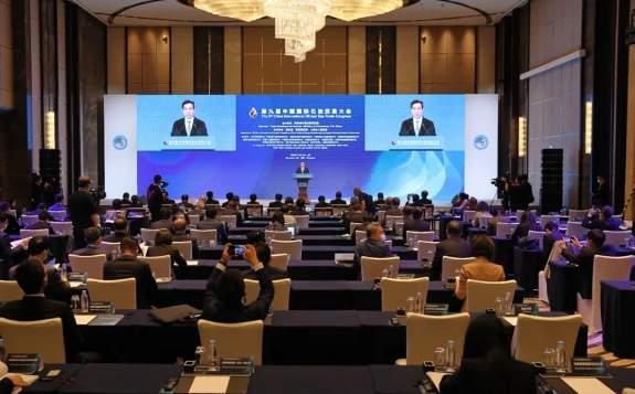 第九届中国国际石油贸易大会在上海举行