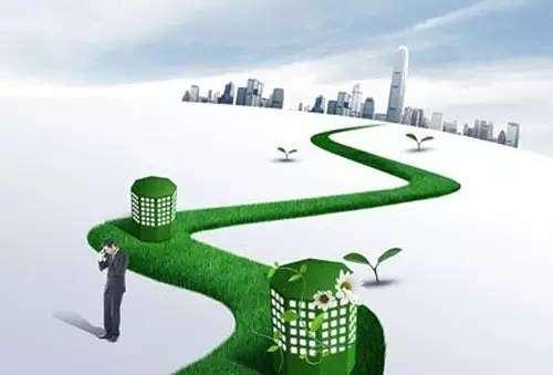 """""""十四五""""绿色发展重点圈定,低碳产业站上新风口"""
