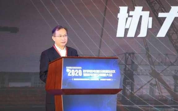 2020年秋季核电建设高层会议暨核电建设质量大会在厦门召开