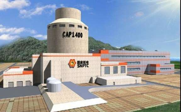 第三代核电CAP1400反应堆压力容器缸体组装完毕并启航
