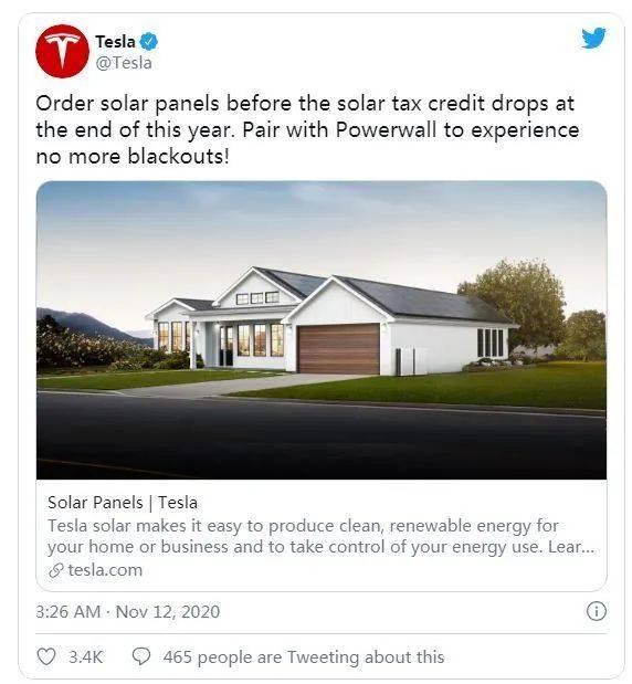 特斯拉加速布局太阳能产业