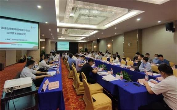 全国核电厂和研究堆安全监管经验交流会在深圳召开