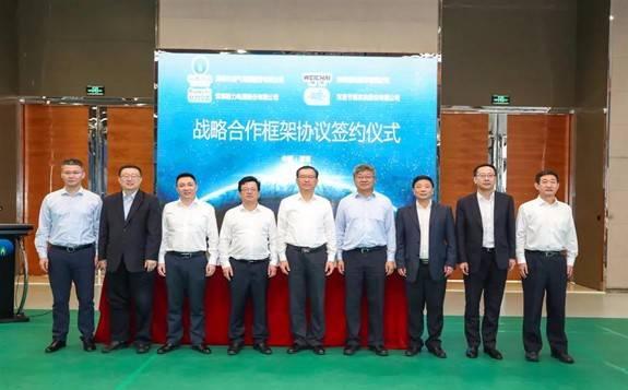 深圳燃气牵手潍柴、格力及双良,打造深燃慧能机,开展大湾区综合能源领域深度合作