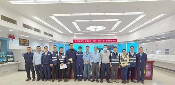 全球首堆福清核电5号机组RCS自然循环载热试验顺利完成