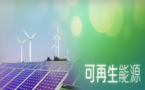 广东省能源局关于征求《广东省可再生能源电力消纳保障实施方案》(征求意见稿)和《广东省可再生能源电力交易实施方案》(征求意见稿)意见的通告