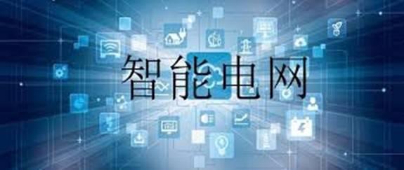 赋能数字化智能电网管理,雷曼光电进军全新领域