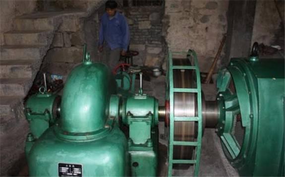 陕西省秦岭区域小水电整治工作启动会在西安召开