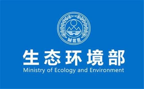 生态环境部核电安全监管司有关负责人就《核动力厂营运单位核安全报告规定》发布答记者问