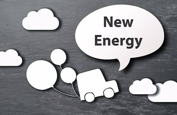邯郸市经开区迎来国际氢能协会考察团