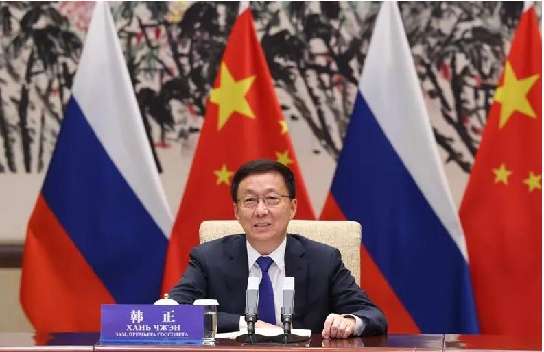 韩正与俄罗斯副总理诺瓦克共同主持中俄能源合作委员会第十七次会议