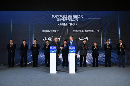 国家电网与东风汽车签署新能源汽车与能源互联网战略合作协议