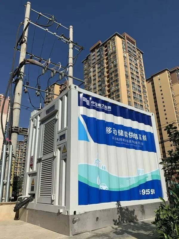 云南电网应用储能技术解决配网问题迈出关键一步