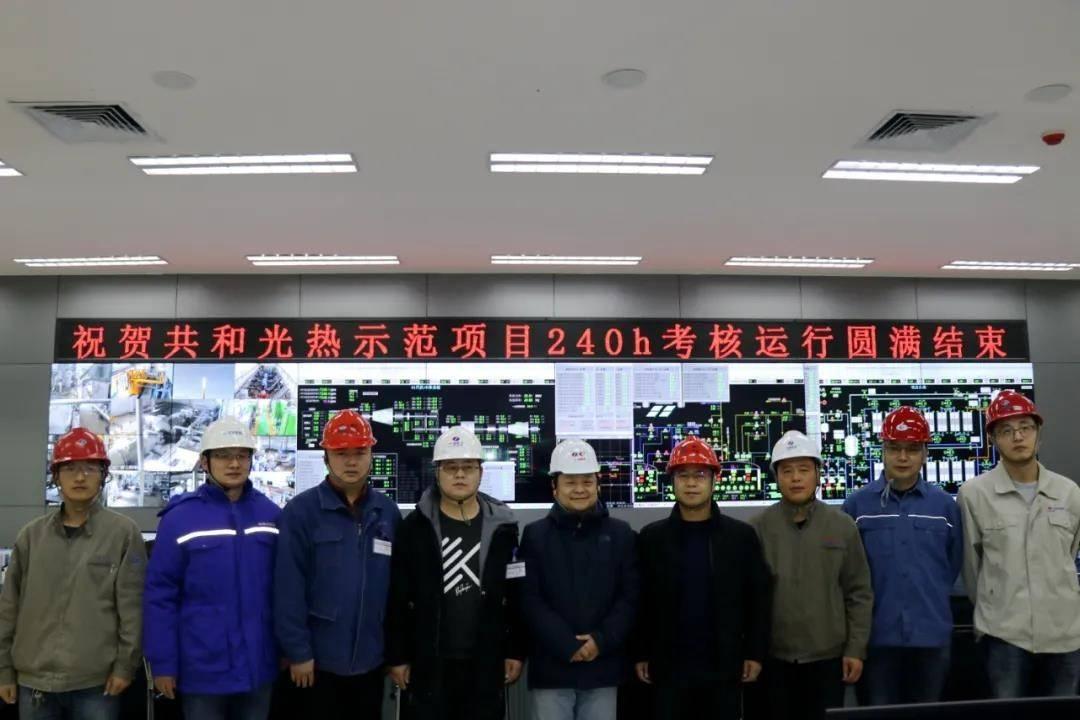 中電建青海共和50MW塔式光熱發電項目將正式投入生產運行