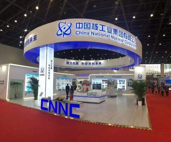 中核集团携华龙一号连续7届参加中国-东盟博览会