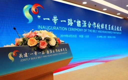 """第二届""""一带一路""""能源合作伙伴关系论坛在京召开"""