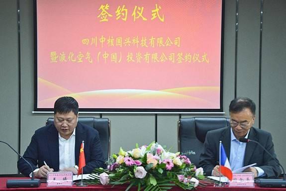 中核国兴与法液空签署氢能产业合作协议,共同推进西南地区氢能产业布局