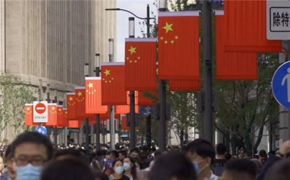 日本經濟研究中心預測:中國GDP或在2028年超越美國